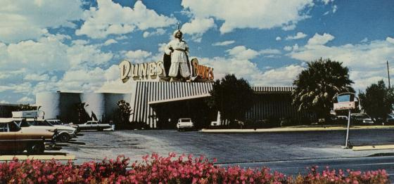 Entrance of the Dunes Hotel, Las Vegas