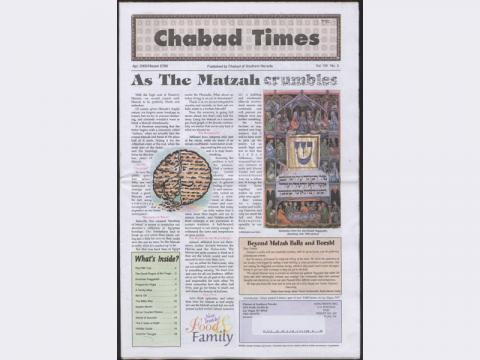 Chabad Times, April 2000