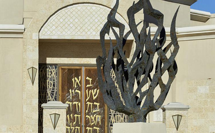 "A sculpture titled ""Burning Bush"" sits in front of the entrance to Temple Beth Sholom."