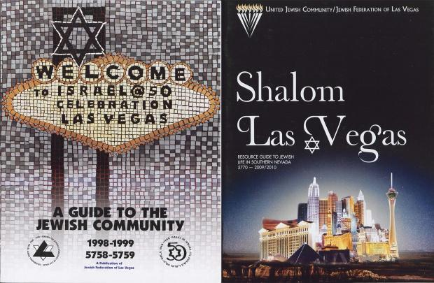 1.	Guides to Jewish life in Southern Nevada, 1998-1999 and 2009-2010