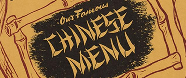 Sands Hotel and Casino, Chinese cuisine menu