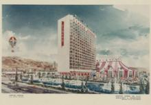 Rendering of Circus Circus tower, circa 1971
