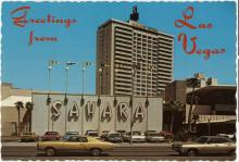 Postcard of Sahara, mid 1970s