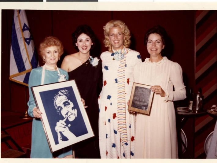 Lillian Kronberg, Lynn Rosencrantz, Carolyn Goodman and Roberta Sabbath, 1970s
