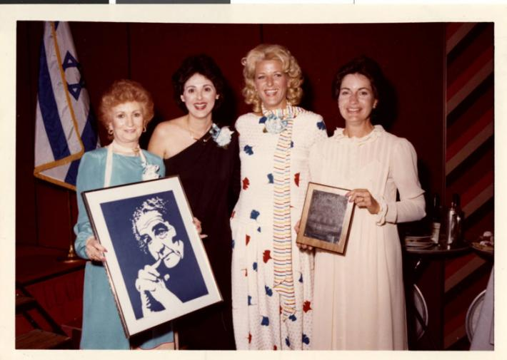Photograph of Lillian Kronberg, Lynn Rosencrantz, Carolyn Goodman and Roberta Sabbath, 1970s